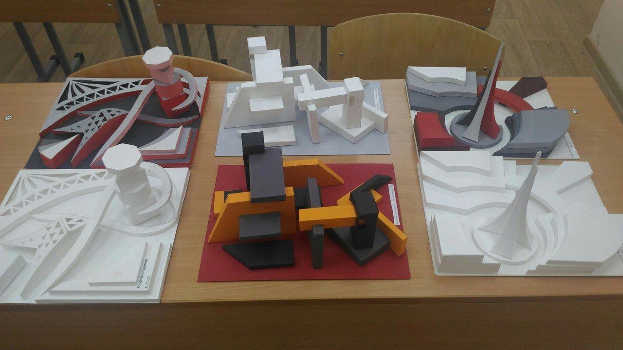 Объемно пространственные макеты из бумаги 175